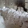 贵阳石膏粉