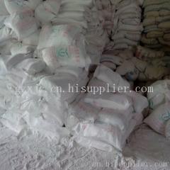 贵州石膏粉供货商