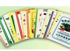 贵州宏业高科包装有限公司