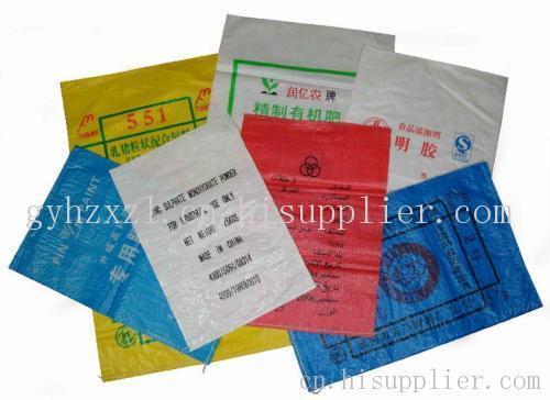 貴陽彩印編織袋