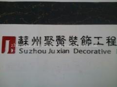 苏州水晶字制作