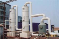 枣庄广联兴泰塑料设备有限公司