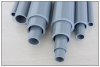 广西PVC给水管多少钱?