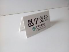 广西亚博体育苹果下载亚博体育app官方下载网址厂家