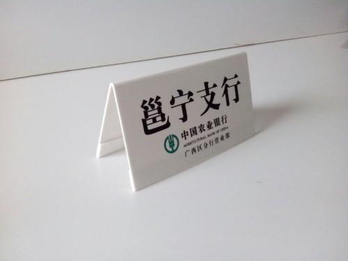 广西标识标牌厂家