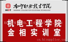 南宁学校亚博体育苹果下载牌制作