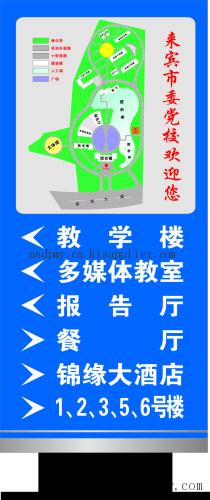 广西小区亚博体育苹果下载