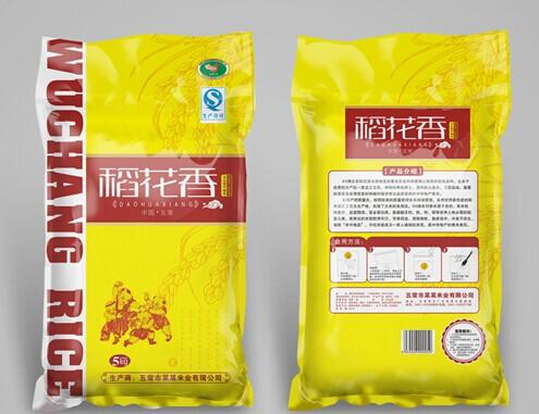 貴陽大米紡織袋生產