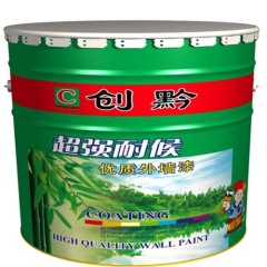 贵州外墙乳胶漆加工