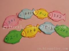 贵阳幼儿园玩教具