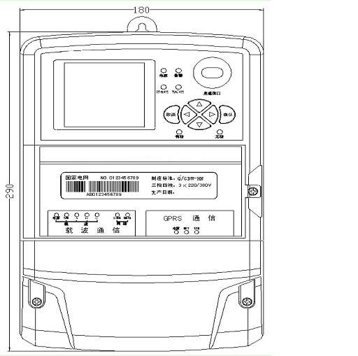 集中器和电能表通讯,采集支持dl/t645规约的电能表的