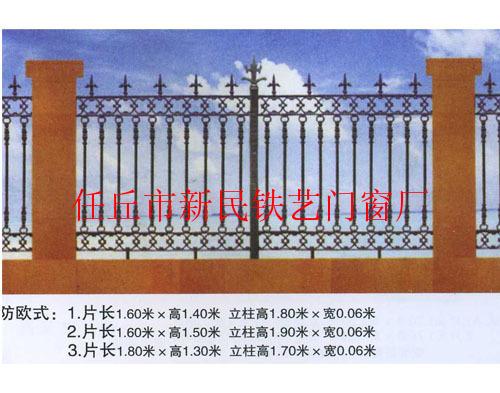 仿欧式铸铁护栏图片