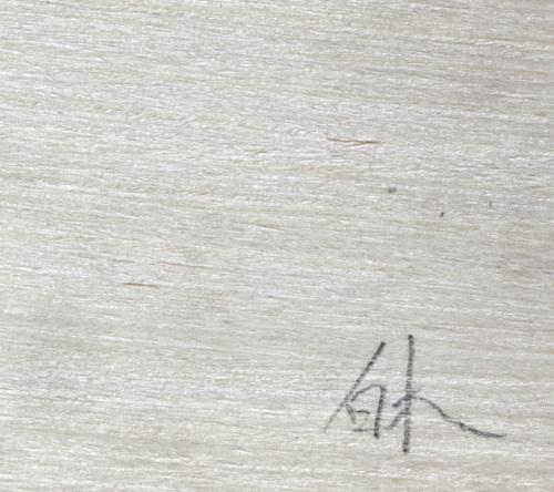 白木科技木-海商网,木料和胶合板产品库