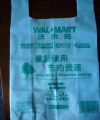 超市购物袋厂家