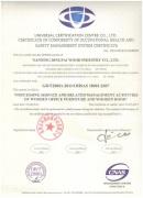 ISO8001职业健康体系认证