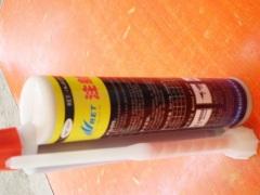 青岛注射式植筋胶批发厂家哪家好