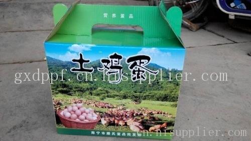 广西月饼专用红心新万博manbetx官网登录生产商家