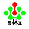 石家庄电地暖价格_河北誉林亚电热科技有限公司