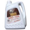 德国洞石专用防护剂SINO-1550