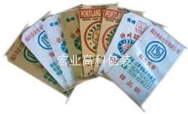 贵阳彩色编织袋