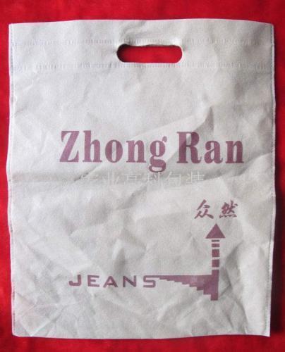 贵州印刷编织袋