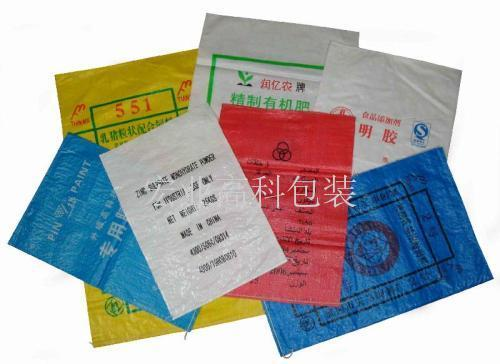 贵阳印刷编织袋