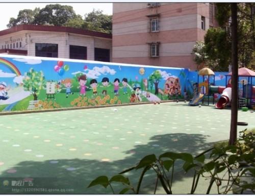 枫阳幼儿园墙体广告