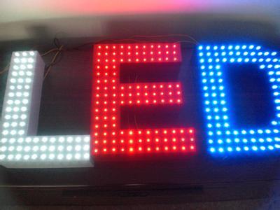 LED广告制作