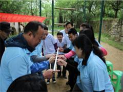 贵州凝聚力文化传播有限公司