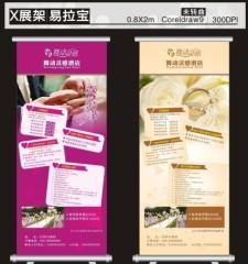 贵州广告公司