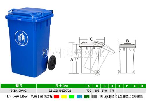 垃圾桶系列