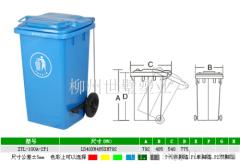 柳州垃圾桶