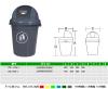 柳州塑料垃圾桶批发