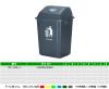 柳州塑料垃圾桶设计
