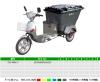 柳州垃圾车厂家