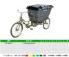 柳州塑料垃圾车