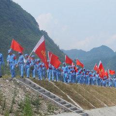 贵州红色必威体育手机版本训练