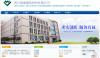 海商网通用版---四川绿威建筑材料有限公司