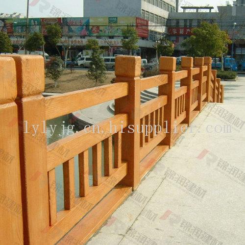 河南梯形仿木护栏_梯形仿木栏杆