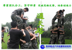 米乐m6平台军事训练
