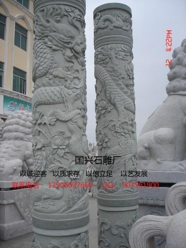 中华柱中的图案简笔画