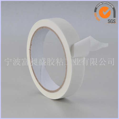 常温白色美纹纸胶带低粘平纹型 19mm x 20m