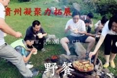 米乐m6平台旅游训练公司