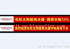 贵州旗帜设计