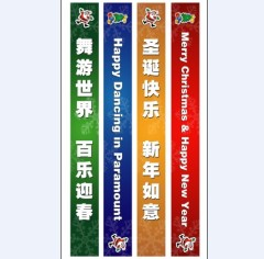 贵州条幅旗帜