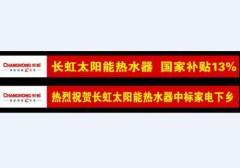 贵阳条幅旗帜