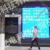 贵州LED显示屏价格