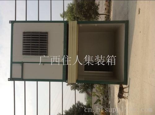 广西集装箱
