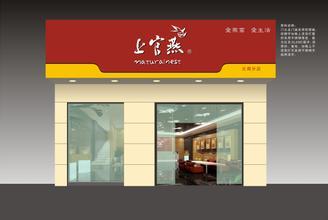 青岛市南高清喷绘写真制作价格 海商网 328