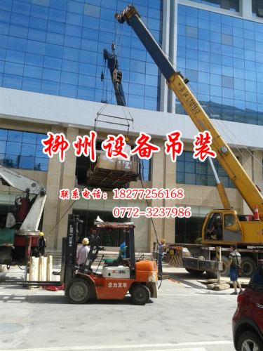柳州吊車——輪胎起重機開發流程